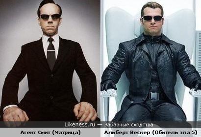 Агент Смит похож на Альберта Вескера