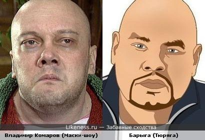 """Владимир Комаров похож на барыгу из """"Тюряги"""""""