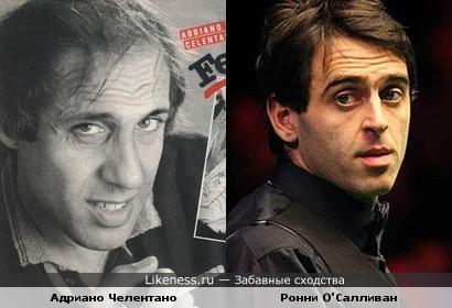 игрок в снукер Ронни О'Салливан похож на Адриано Челентано