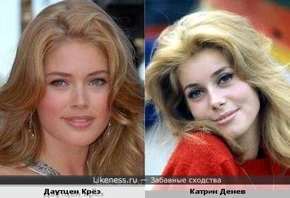 Даутцен Крёз и Катрин Денев
