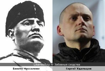 Сергей Удальцов поход на Бенито Муссолини