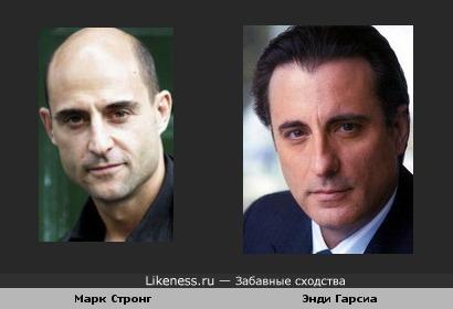 Актеры Марк Стронг и Энди Гарсиа похожи