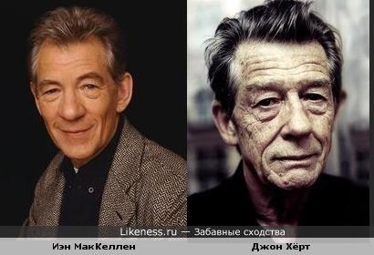 Джон Хёрт и Иэн МакКеллен близнецы?