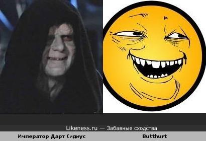 Император Дарт Сидиус похож на Butthurt, что в принципе логично)))