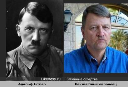 Неизвестный европеец подозрительно похож на постаревшего Адика