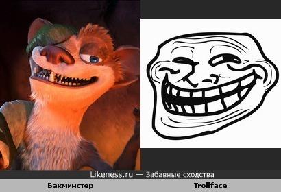 Создатели Ледникового Периода 3 явно пересидели на анонимных имиджбордах)))