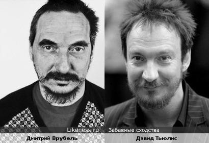 Художник Дмитрий Врубель похож на актера Дэвида Тьюлиса