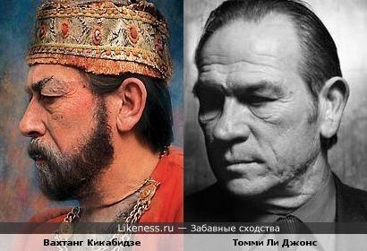 Вахтанг Кикабидзе похож на Томми Ли Джонса