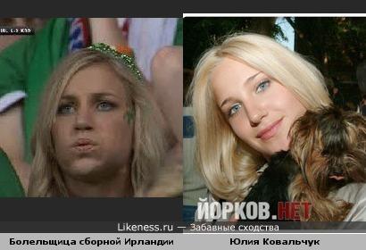 Болельщица сборной Ирландии похожа на Юлию Ковальчук
