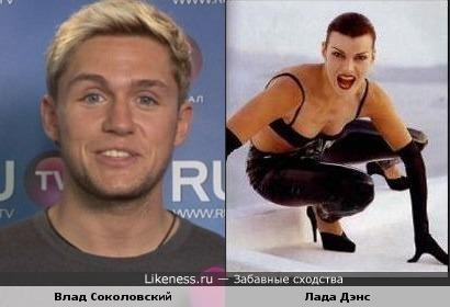 Влад Соколовский и Лада Дэнс
