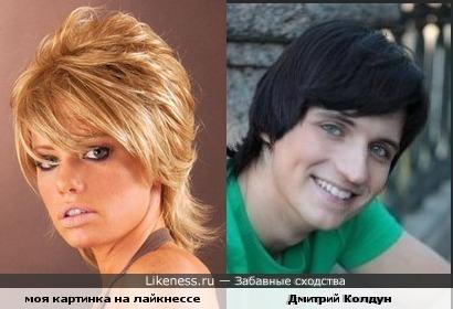 модель с короткой стрижкой и Дмитрий Колдун