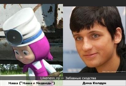 Дима и Маша