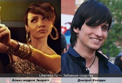 Александрия Эверетт и Дмитрий Колдун на этих фото немного похожи
