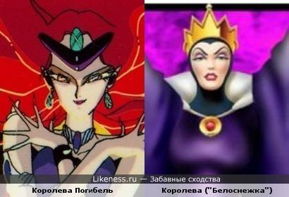 злые королевы