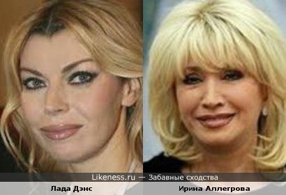 Ирина Аллегрова и Лада Дэнс - близнецы