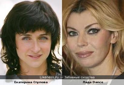 Екатерина Стулова и Лада Dance