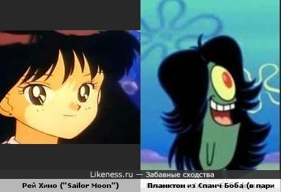 Рей Хино и Планктон из Спанч Боба в парике