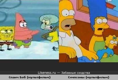 Спанч Боб и Симпсоны