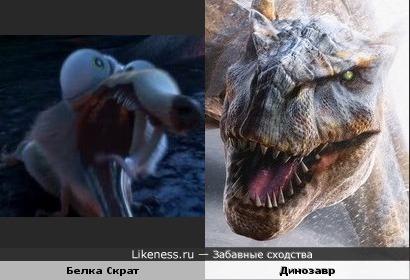 Белка Скрат и динозавр