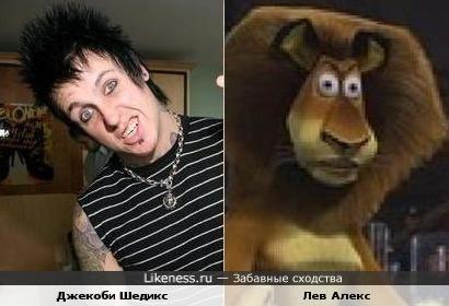 "Джекоби Шедикс (""Papa Roach"") и лев Алекс"