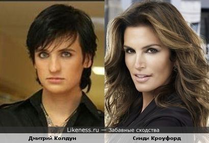 Топ-модель Синди Кроуфорд и певец Дмитрий Колдун