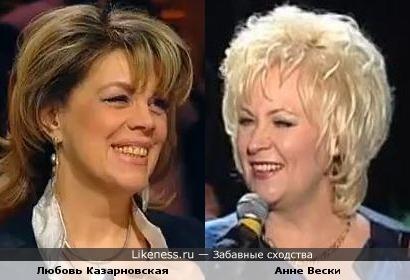 Любовь Казарновская и Анне Вески