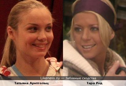 Две блондинки: актрисы Татьяна Арнтгольц и Тара Рид