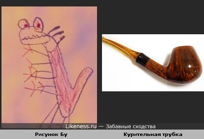 Рисунок Бу похож на курительную трубку