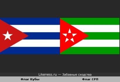 Флаг Кубы против флага СРП (Социалистической Республики Панау)