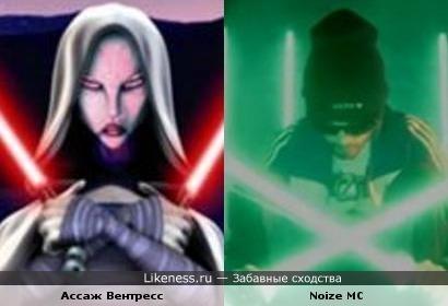 Noize MC смахивает на Ассаж Вентресс из Star Wars