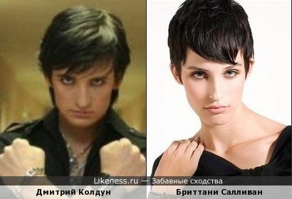 Макки Салливан и Дмитрий Колдун