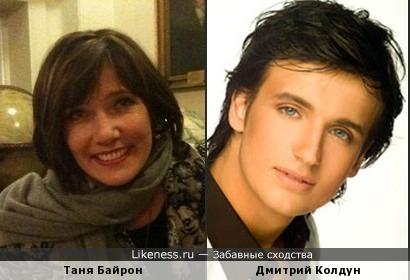 Таня похожа на Диму