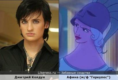 Афина похожа на Диму