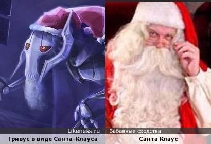 Гривус и Санта Клаус- дикие подарочки на Новый год...