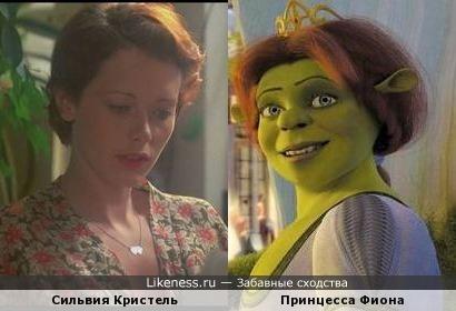 """Мне Сильвия Кристель что-то Фиону из м/ф """"Шрек"""