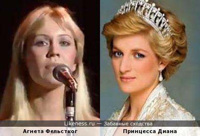 Агнета Фельстког похожа на Принцессу Диану
