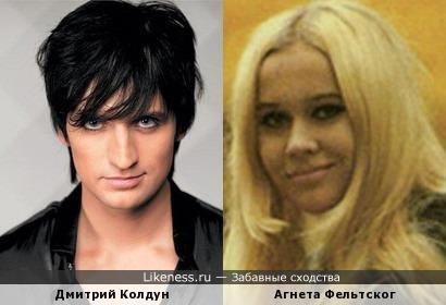 Дмитрий Колдун и Агнета Фельтског в 18 лет