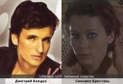 Сильвия Кристель и Дмитрий Колдун