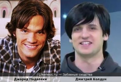 """Актер сериала """"Сверхъестественное"""