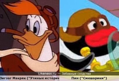 """Смешной горе-летчик Зигзаг Макряк из """"Утиных историй"""