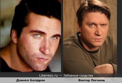 Виктор Логинов напоминает Дэниела Болдуина