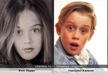Кэти Перри и Маколей Калкин в детстве были похожи
