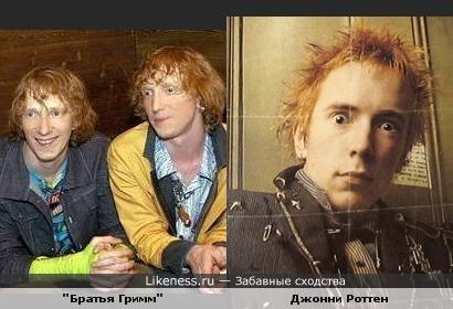 """Братья Гримм"" похожи на Джонни"