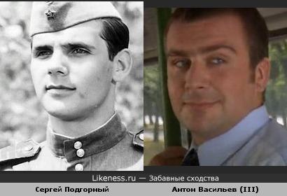Антон Васильев (III) и Сергей Подгорный (Смуглянка) похожи