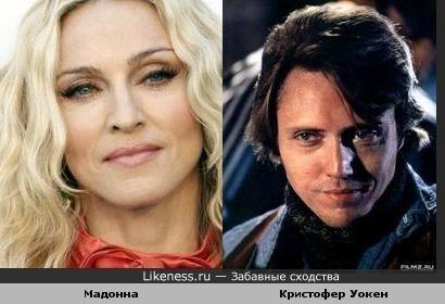 Мадонна VS Кристофер Уокен