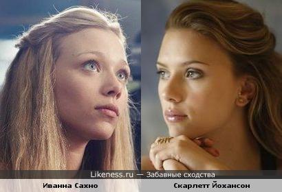 Иванна Сахно и Скарлетт Йохансон похожи
