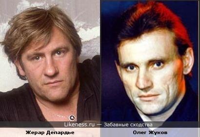 Жуков и Депардье похожи