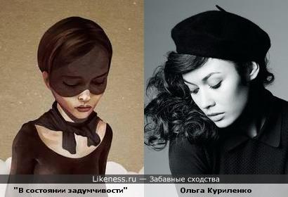 Девушка на постере и Ольга Куриленко
