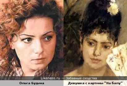 "Ольга Будина и Девушка с картины ""На балу"""