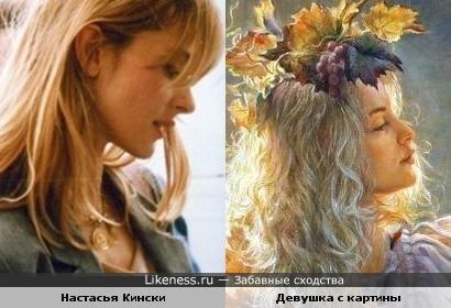 Настасья Кински и Девушка с картины